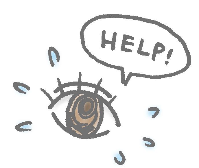 目の奥が痛い!吐き気もある7つの原因&対策まとめ