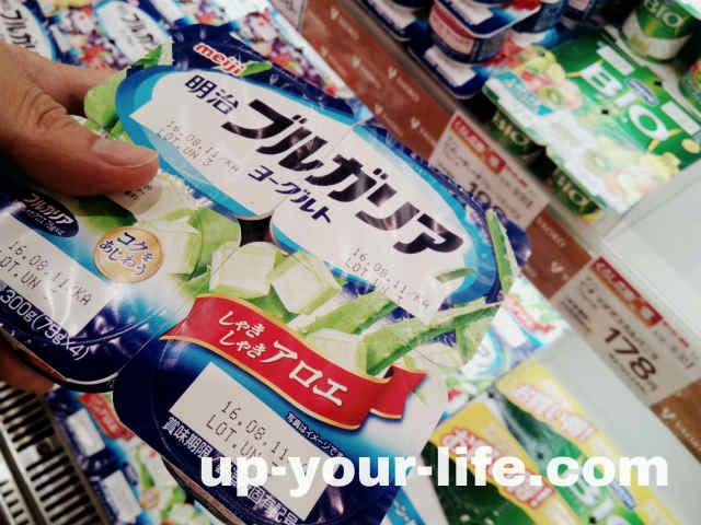 PicsArt_07-29-01.01.18