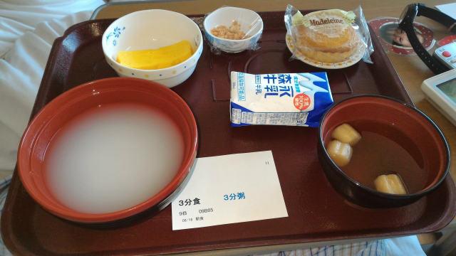 盲腸を散らす時って食事はどうする!?絶食は必須なの?